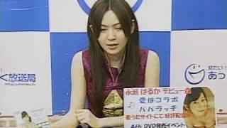 夜遊びメールバトル水曜 2009.04.22 28時台6/6 #4 永瀬はるか 動画 19