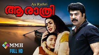 Malayalam full  Movie | AA RATHRI  | Mammootty | Poornimajayaram | Lalualex | Haneefa others