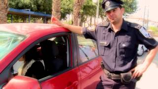 התחנה - משטרת שדרות - 2013