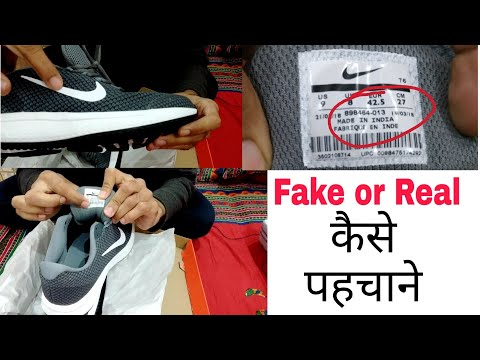 How To Spot Fake Nike Shoe