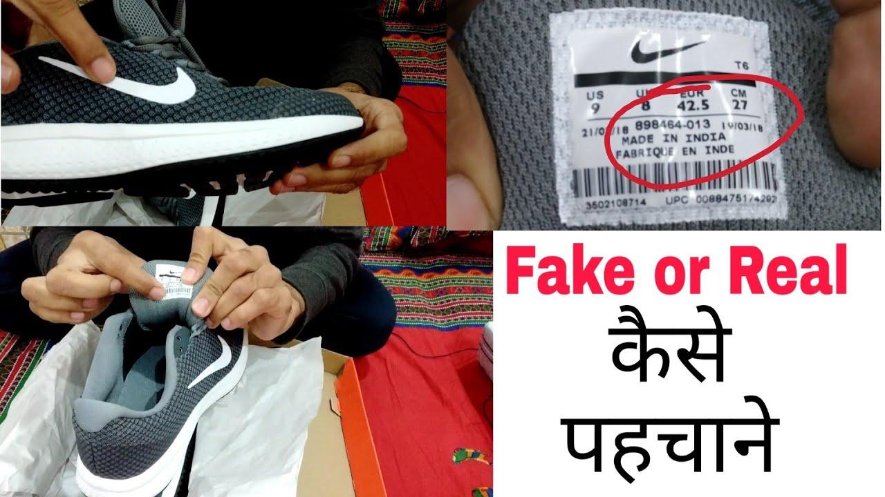 How to spot Fake Nike Shoe - YouTube