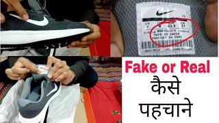 How to spot Fake Nike Shoe