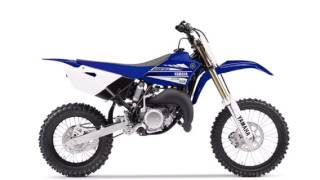 All 2017 85cc dirt bikes