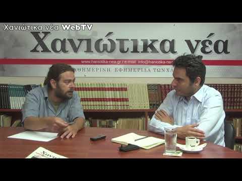 Γιώργος Πιαγκαλάκης - Υποψήφιος Περιφερειάρχης Κρήτης