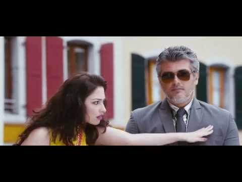 Thangamae Thangame Song Veeram HD 720