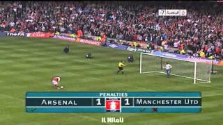 Man Utd 4 - 5 Arsenal  FA cup Final 04/05 PENALTIES