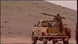 Video revolutionary song Yemen download MP3, 3GP, MP4, WEBM, AVI, FLV Juni 2018