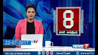 News @ 8 PM | News7 Tamil | 22-07-2017