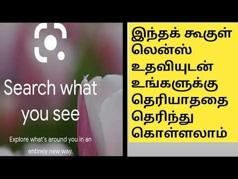 how-does-it-work-google-lens