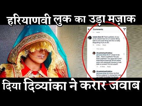 Divyanka Tripathi slams Troll who called her Haryanvi look 'PATHETIC'