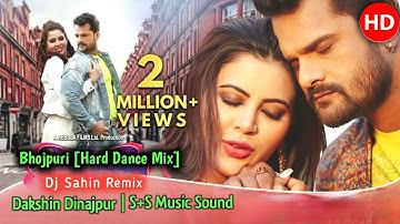 Mummy Kasam Bhojpuri Dj Remix Song 2021 [Hard JBL Dance Mix] Khesari Lal Yadav & Alka Jha   Dj Sahin