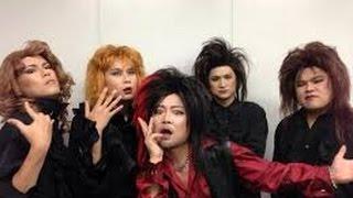 マキタスポーツのV系ロックバンドが、『映画かいけつゾロリ』の主題歌に...