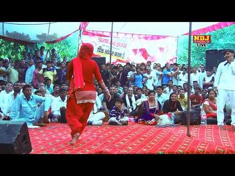 Sapna  Latest Original Video Download