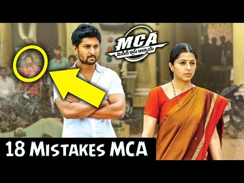 MCA – Middle Class Abbayi Movie Mistakes...