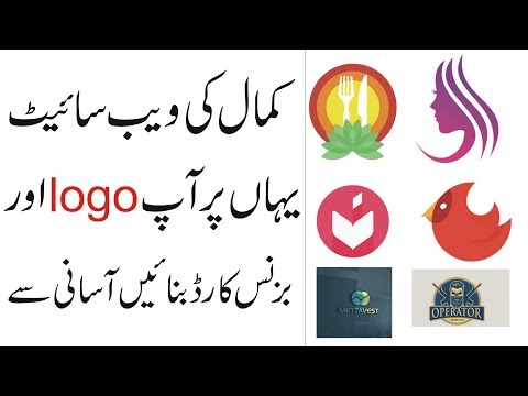 How To Creat a Logos And Business Card Using Fotor Urdu Hindi Tutorial thumbnail