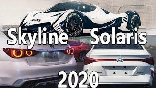 Первый Devel Sixteen, Новый Bugatti SS, Новый Hyundai Solaris 2020 и Nissan SkyLine 2020