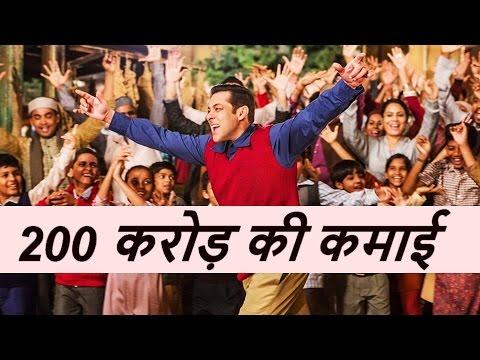 200 करोड़ में बिके Salman की फिल्म Tubelight के Distribution Rights
