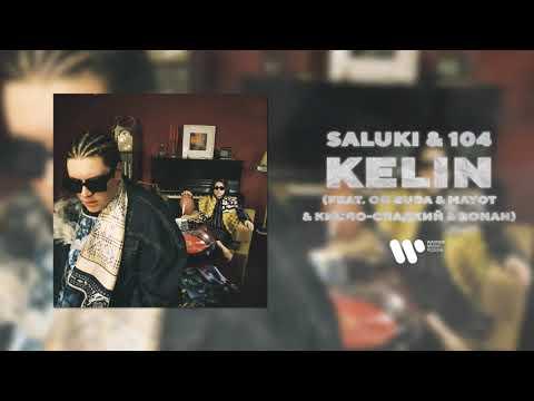 SALUKI & 104 — KELIN (feat. OG Buda, MAYOT, Кисло-Сладкий & Bonah) | Official Audio