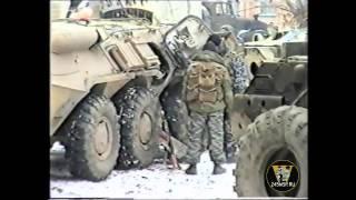 Чечня, Гудермес 1995г. Вологодский ОМОН - 2 часть (бой)
