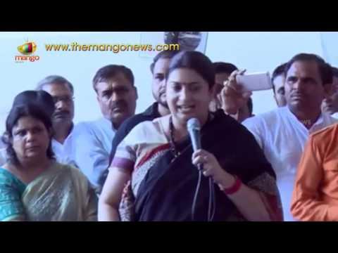 Smriti Irani's Speech During Protest at Raj Ghat, Save Bengal Protest | Delhi | Mango News