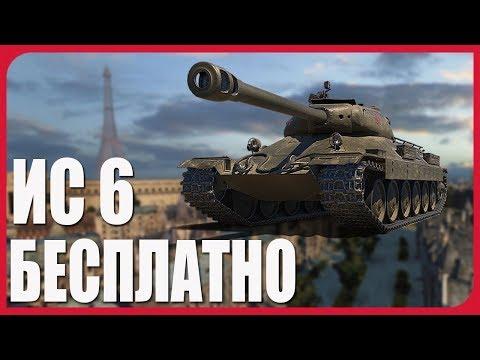 Моды для World of Tanks 0920 a ageru