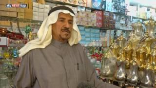 السعودية.. تراجع قدرة الفرد على شراء السلع