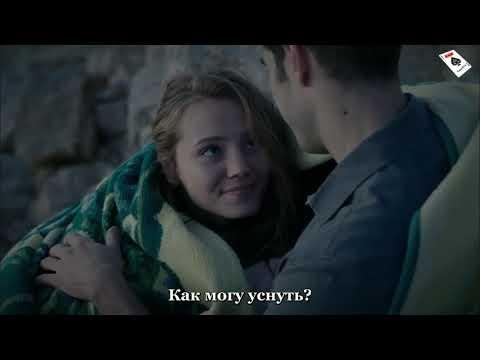 Голубка 2 серия русские субтитры