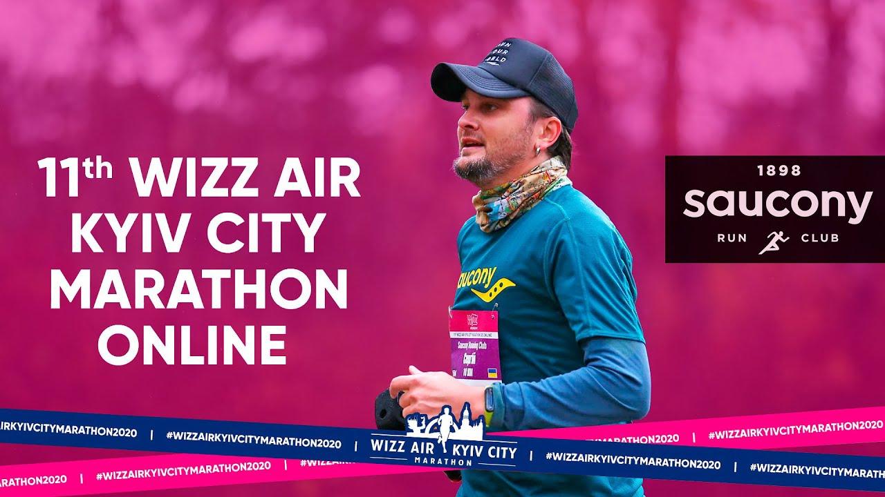 Забіг під дощем і без підготовки! Моя друга медаль 🏅 11-th Wizz Air Kyiv City Marathon 2020 Online