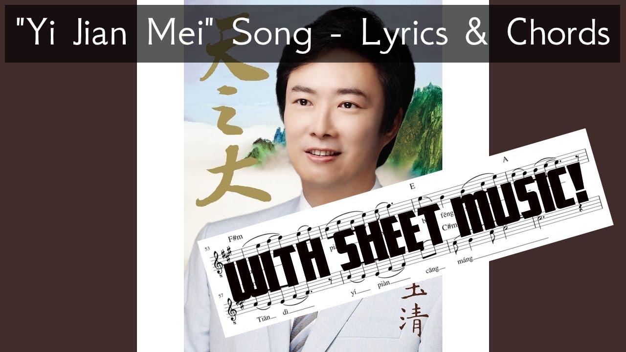 """""""Yi Jian Mei"""" Meme Song LYRICS & Chords (Sheet Music ..."""