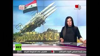 La defensa antiaérea siria intercepta un