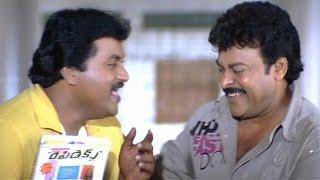 Jai Chiranjeeva Movie Chiranjeevi Comedy Scenes Back To Back Part 03
