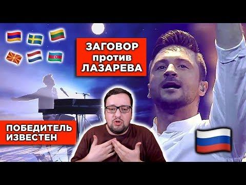 Евровидение 2019: СКАНДАЛЬНЫЕ ИТОГИ! 2-ой ПОЛУФИНАЛ. Полный разбор.