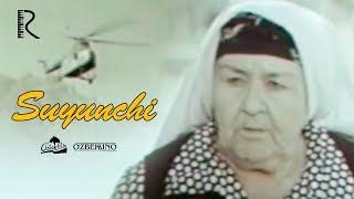 Suyunchi (o'zbek film) | Суюнчи (узбекфильм) 1982 #UydaQoling