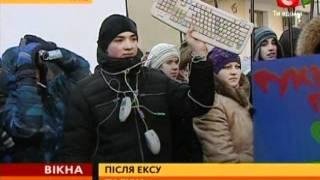 Последствия закрытия ex.ua