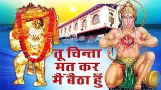 Shri Mehandipur Balaji Amritvani - मेहंदीपुर बाला जी सबसे शक्तिशाली अमृतवाणी