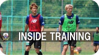 【FC岐阜】INSIDE TRAINING 2020年6月2日