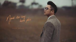 Người Đàn Ông Hạnh Phúc (Acoustic) - Lyric Video - Hồng Dương