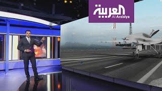 مواصفات الطائرة المسيرة التركية التي دخلت الحرب في ليبيا