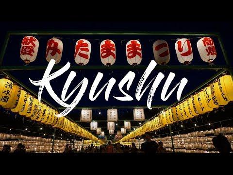 KYUSHU (Fukuoka, Nagasaki, Beppu, Oita, Yufuin) JAPAN 2017 | WHERE AVA TRAVELS