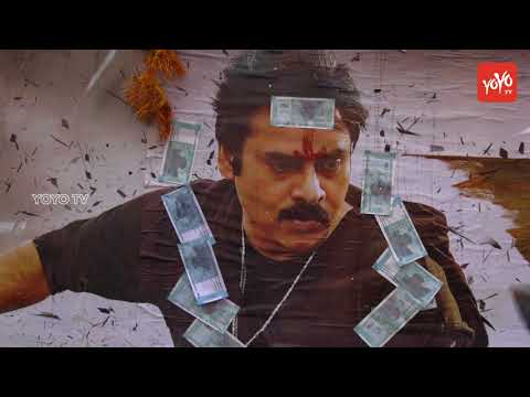Pawan Kalyan Craze At Sandhya Theater Hyderabad | Agnathavasi Movie Response | YOYO TV Channel