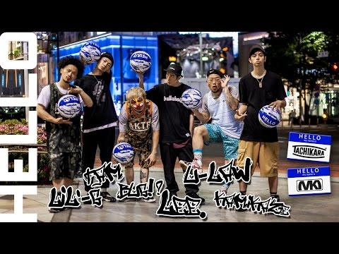 Tachikara 「Hello my Name is」- My Style Mixtape