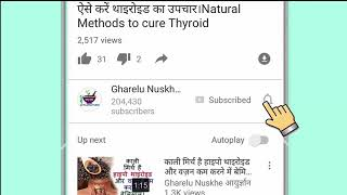 ये_है_10_जबरदस्त_प्रोटीन_वाले_फूड्स___Top_10_Foods_High_In_Protein_2017. Natural diet and supplement thumbnail