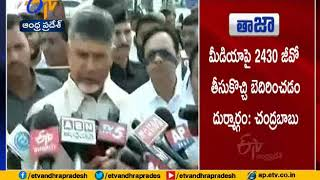 Chandrababu Opposed  To Denies Permission To Enter Media Channels  In Assembly