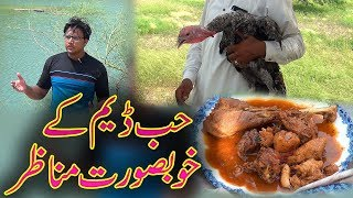 Hub Dam Beautiful place for outing and picnic Latest Updates and over view in Urdu/Hindi (JAIC)