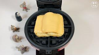 와플메이커로 치즈 덮은 해쉬브라운 구워먹기