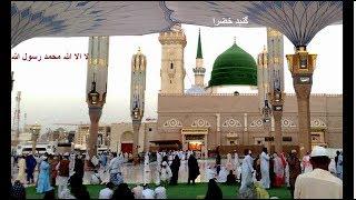 Medina Munawra Jannat Tul Baqih Actual 1400 Years Ago