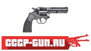 Сигнальный револьвер Power Alarm 22 Long Blanc (Видео Обзор Стрельба)