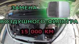 Замена воздушного фильтра МИТСБИСИ 4G19