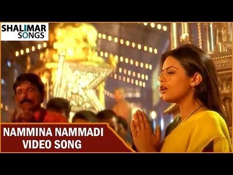 Nammina Nammadi Video Song || Raghavendra Movie || Prabhas, Anshu || Shalimar Songs