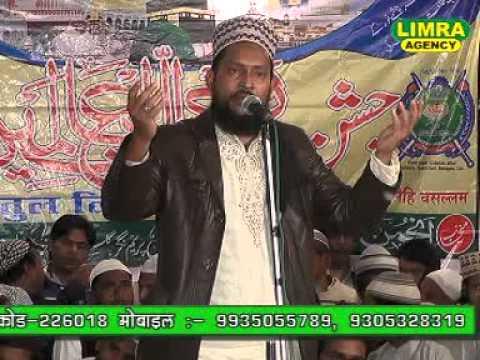 Qari Jahangir gondvi Baraura Lucknow 2015 HD india